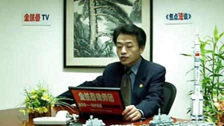"""中国律师为谁而战?(""""宝马""""搭""""火箭""""惹官司)"""