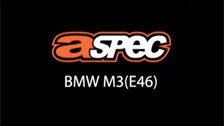 宝马M3(E46)改A Spec哑光钛合金四出尾段