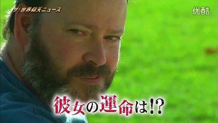ザ!世界仰天ニュース - 11.12.07