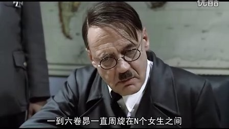 萝球社! 元首对萝球社的抱怨 E02