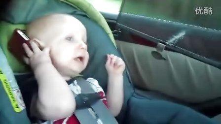 笑死人的宝宝打手机!就是听不懂啊