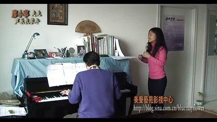 歌唱教学  咽音与声乐教学 民族声乐教学3:黄河渔娘-女高音