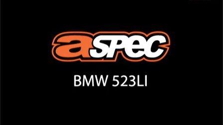 宝马2012款523LI改A Spec排气