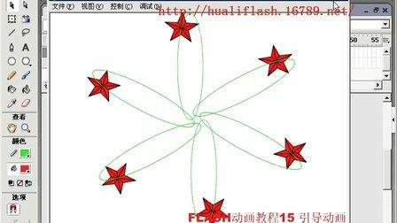 FLASH动画教程15 引导动画