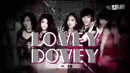 T-ara lovey dovey Mnet 现场版