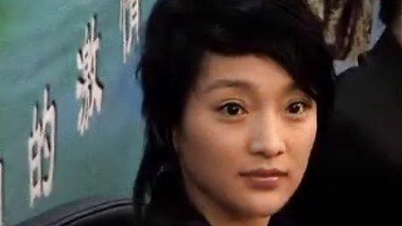 《恋爱中的宝贝》广州发布会答记者问