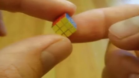 Elemental Cube