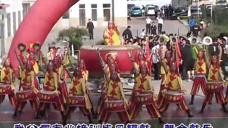 日照岚山港口威风锣鼓视频