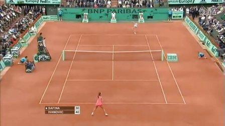 2008法国网球公开赛女单决赛 伊万诺维奇VS萨芬娜 (自制HL)