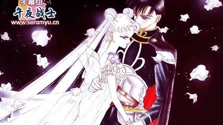 蔷薇的秘密-地月情歌对唱