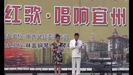 林音钢琴电子琴培训班2011年庆七一专场音乐会实况录像
