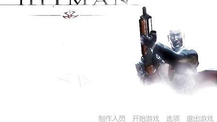终极刺客1代娱乐解说01 (4种方法暗杀)
