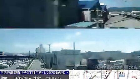 (鉄道 新幹線) 【GPSと車窓】東海道新幹線 両面展望【新大阪→東京 500系のぞみ】