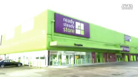 Ready Steady Store - How our self storage works