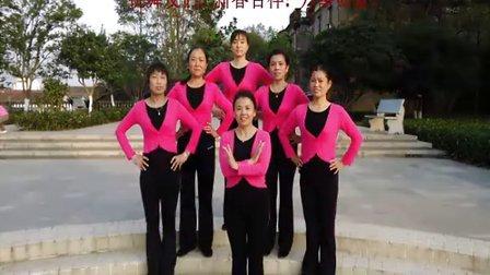 沅陵燕子广场舞《我要上春晚》