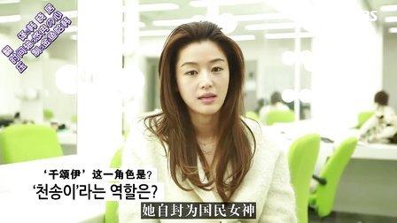 中字【来自星星的你】5位演员【合辑】 采访及角色介绍 视频