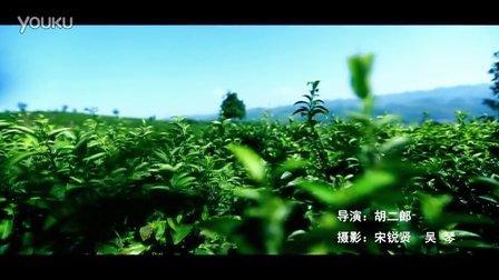 思南原创歌曲MV《情醉思南》