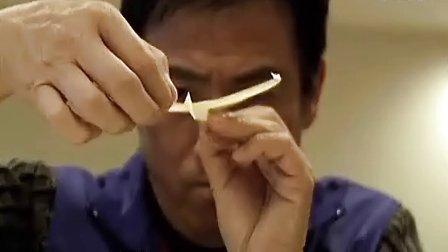 Paper Plane Record Set-Takuo Toda 标清
