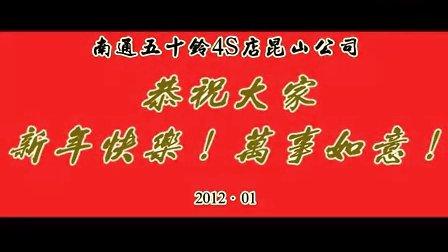 苏州昆山庆铃五十铃专卖,700P视频介绍