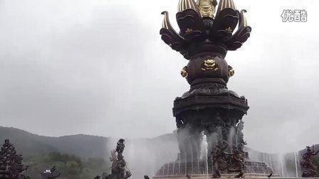 灵山九龙灌浴