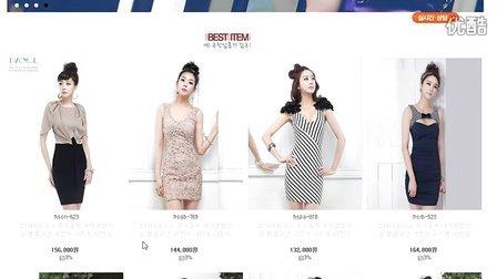 韩国自己设计制作女服装网站