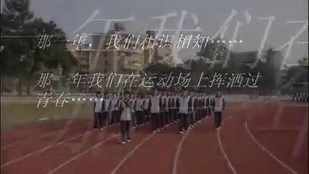 漳平一中2010级高一(8)班part1