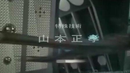 泰罗奥特曼修复版-33超级大战(上)奥特之国大爆炸前五秒