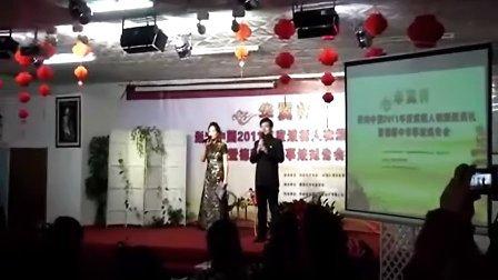 华翼杯2011影响中国道德人物颁奖典礼