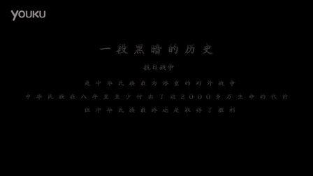 许文强《血战上海滩》