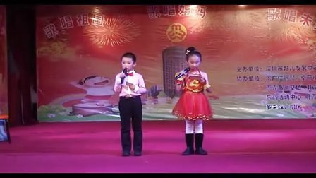 张翘——深圳非常童年艺术基地优秀儿童歌曲联唱音乐剧