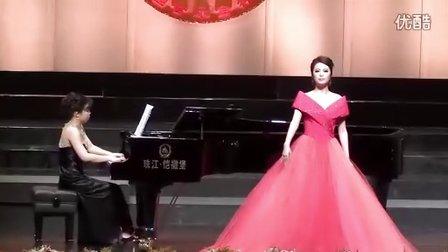 第八届金钟奖(民族)半决赛 金瑶演唱《千古绝唱》
