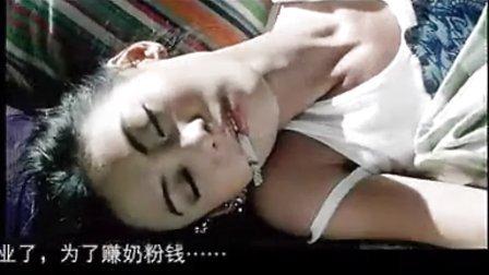 爆笑恶搞:张柏芝失业卖馒头 - 笑话大全,成人笑话,短信笑话,搞笑图片,搞笑视频,Rhui-开心陪伴您每一天! - 开心驿站