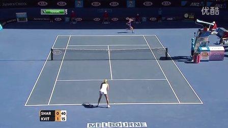 2012澳大利亚网球公开赛女单SF 莎拉波娃VS科维托娃 (自制HL)