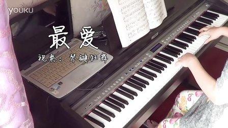 杨宗纬《最爱》钢琴曲_tan8.com