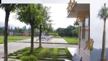 神舟学校九(1)班  毕业录