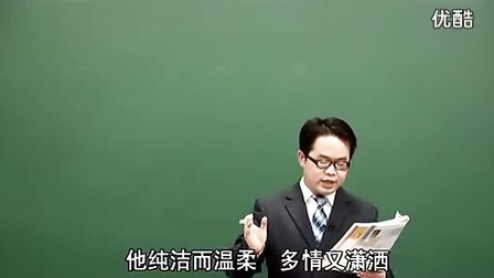 高中语文高一英语必修一刘折谷第2课诗两首.雨巷 标清