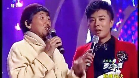 2011麦王争霸总决赛 完整版(冯博、梁君诺、邓英婷、杨斯捷)