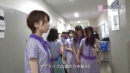 乃木坂46 - Making Of  AKB48 リクエストアワーセットリストベスト100 2012