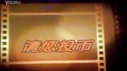 刘衣服_2012最新单曲_最爱的人是我