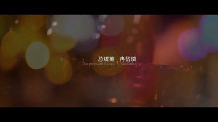 《活着》-微电影