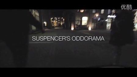 Suspencer's Oddorama
