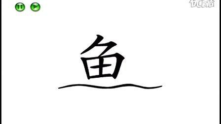 依朵动画识字软件,儿童识字好帮手! www.ydzjw.com