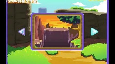 游戏:数码宝贝2格斗版玩家:赵哲VS刘奇。正大光明