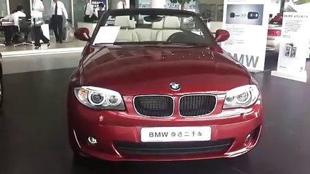 BMW尊选二手车2011年出厂未上牌宝马120i软顶敞篷车