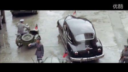 【中国红色历史片】忠诚与背叛 Loyalty and Betrayal 电影预告片 2012