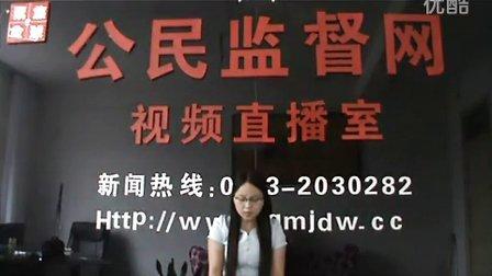 全市人力资源和社会劳动保障局副局长武俊兴出席新闻发布会