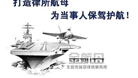 《舌尖上的中国法律》——海报可能不侵权