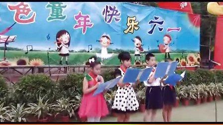 2012年忻州市第二实验小学校园文化节之经典诵读