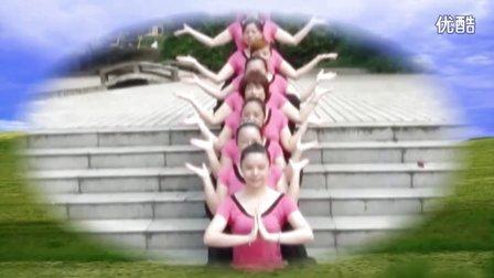 西兴广场舞  蓝色的蒙古高原