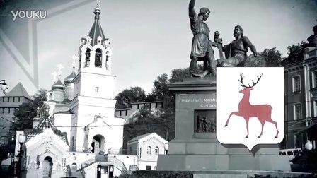 俄罗斯国家形象宣传片